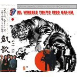 THE ROLLING STONES / STEEL WHEELS JAPAN TOUR 1990 GAI-KA 【2CD】