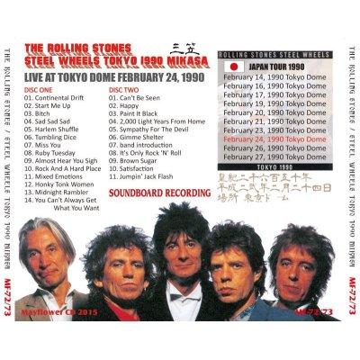 画像2: THE ROLLING STONES / STEEL WHEELS JAPAN TOUR 1990 MIKASA 【2CD】