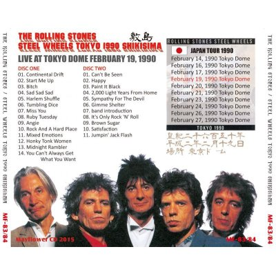画像2: THE ROLLING STONES / STEEL WHEELS JAPAN TOUR 1990 SHIKISHIMA 【2CD】