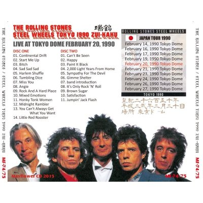 画像2: THE ROLLING STONES / STEEL WHEELS JAPAN TOUR 1990 ZUI-KAKU 【2CD】