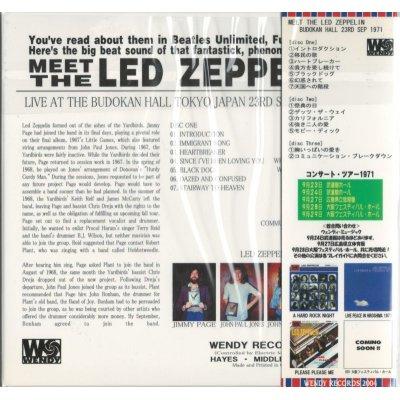 画像2: LED ZEPPELIN / MEET THE LED ZEPPELIN 【3CD】