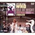 画像1: THE WHO / ISLE OF WIGHT FESTIVAL 1969 STABILIZED 【DVD】 (1)