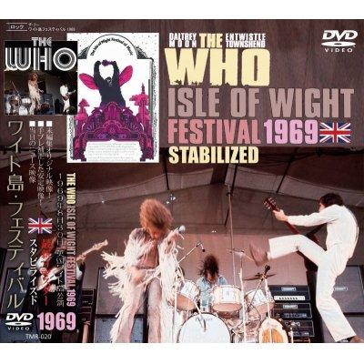 画像1: THE WHO / ISLE OF WIGHT FESTIVAL 1969 STABILIZED 【DVD】