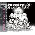 画像1: LED ZEPPELIN / BURN LIKE A CANDLE 【3CD】 (1)