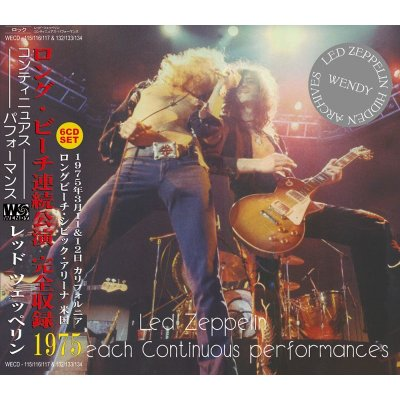 画像1: LED ZEPPELIN / LONG BEACH CONTINUOUS PERFORMANCES 【6CD】