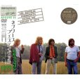 画像1: LED ZEPPELIN / KNEBWORTH 2nd DAY 【2DVD】 (1)