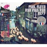 PINK FLOYD 1977 RUN PIGS RUN 2CD