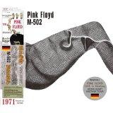 PINK FLOYD 1971 M-502 2CD