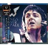PAUL McCARTNEY 1976 WINGS OVER ST. PAUL 2CD+DVD