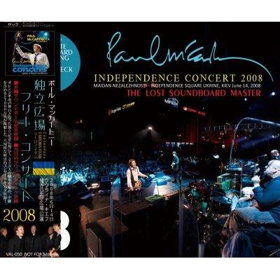 画像1: PAUL McCARTNEY 2008 INDEPENDENCE CONCERT THE LOST SOUNDBOARD MASTER 3CD