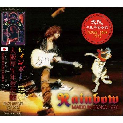 画像1: RAINBOW 1978 MAIDO IN OSAKA 2CD