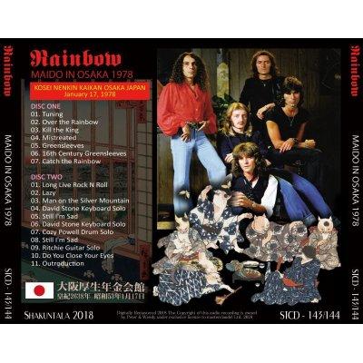 画像2: RAINBOW 1978 MAIDO IN OSAKA 2CD