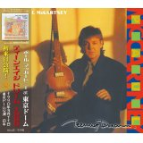 PAUL McCARTNEY / TEENAGE DREAM 1990 【2CD】