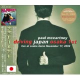 PAUL McCARTNEY / DRIVING JAPAN OSAKA 1st 【2CD】