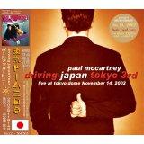 PAUL McCARTNEY / DRIVING JAPAN TOKYO 3rd 【2CD】