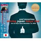 PAUL McCARTNEY / DRIVING JAPAN TOKYO 2nd 【2CD】