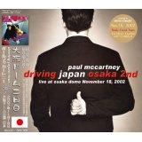 PAUL McCARTNEY / DRIVING JAPAN OSAKA 2nd 【2CD】