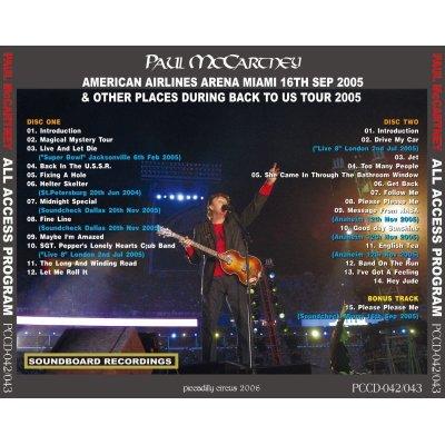 画像2: PAUL McCARTNEY / ALL ACCESS PROGRAM 【2CD】