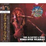PAUL McCARTNEY / WINGS OVER WEMBLEY 【2CD】