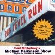 画像1: PAUL McCARTNEY / MICHAEL PARKINSON SHOW 【2CD】 (1)