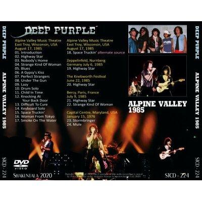 画像2: DEEP PURPLE 1985 ALPINE VALLEY DVD