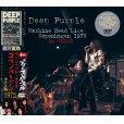 画像1: DEEP PURPLE MACHINE HEAD LIVE COPENHAGEN 1972 in COLOR DVD (1)