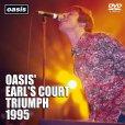 画像5: OASIS 1995 OASIS' EARL'S COURT TRIUMPH 4CD+DVD