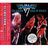 VAN HALEN 1979 SAGA OF OSAKA 2CD
