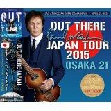 PAUL McCARTNEY / OUT THERE JAPAN 2015 OSAKA 21 【3CD】