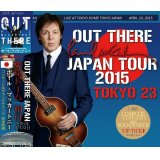 PAUL McCARTNEY / OUT THERE JAPAN 2015 TOKYO 23 【3CD】