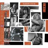 LED ZEPPELIN 1972 GLASGOW A GO GO 2CD