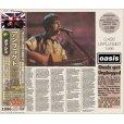 画像1: OASIS 1996 UNPLUGGED 2CD+2DVD (1)