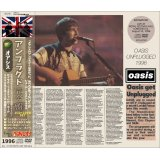 OASIS 1996 UNPLUGGED 2CD+2DVD