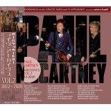 PAUL McCARTNEY / LIVE ARCHIVES Vol.7 2CD