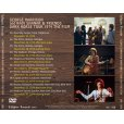 画像2: GEORGE HARRISON 1974 DARK HORSE TOUR THE FILM DVD (2)