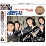 THE BEATLES LIVE IN PARIS 1964&1965 IN COLOR DVD
