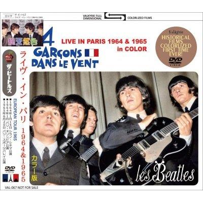 画像1: THE BEATLES LIVE IN PARIS 1964&1965 IN COLOR DVD
