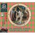 画像1: THE ROLLING STONES 1976 KNEBWORTH FAIR 2CD (1)
