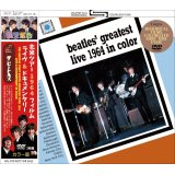 THE BEATLES GREATEST LIVE 1964 IN COLOR 2DVD
